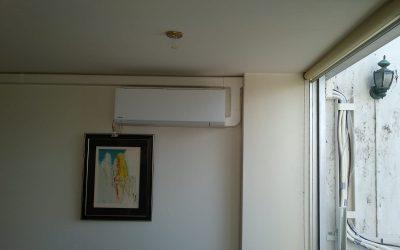 Installation et mise en service du climatiseur tri-split Toshiba à Clichy