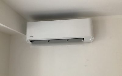 Installation du système de climatisation Toshiba bi-split à Aubervilliers
